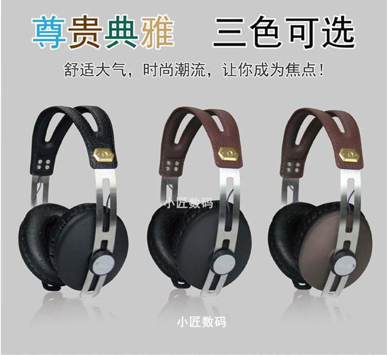 头戴式全包耳耳机包耳
