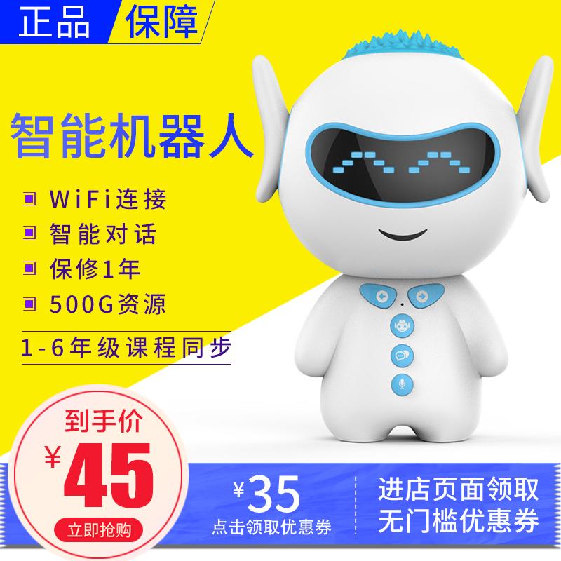 小度智能机器人二白儿童ai英语学习机小白小杜胡巴早教机语音对话