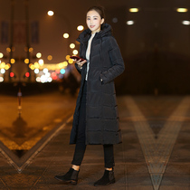 2018 new Korean version of slimming thickened down cotton coat long over the knee cotton dress female big code cotton coat Thin
