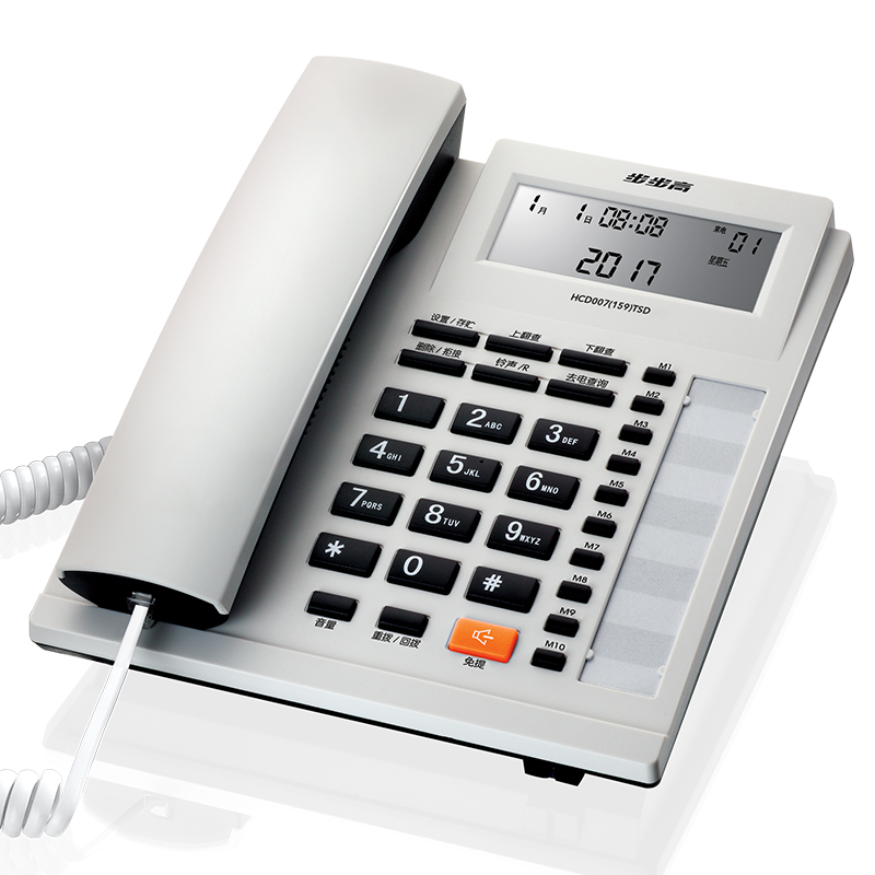 步步高 HCD007 159 电话机 免装电池 来电显示 办公家用 电话座机