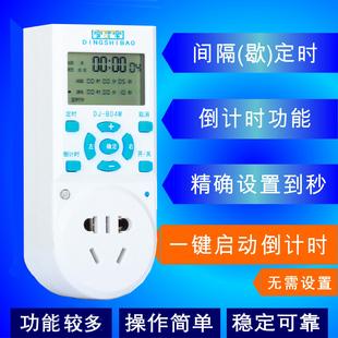 定时器时控开关插座厨房预约时间开关B04插座电子计时精确到秒