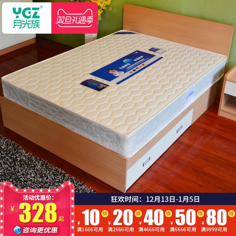 九美菜鸟弹簧床垫席梦思1.2 1.5 1.8米单双人成人椰棕垫软硬床垫