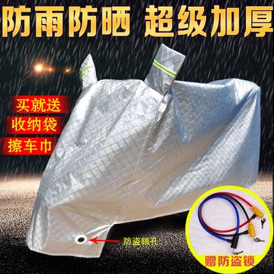 雅迪电动车踏板摩托车车衣车罩防水防雨防晒套遮阳遮雨罩加厚盖布