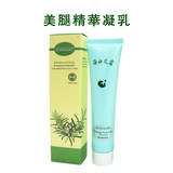 Chile Beauty Body Essence thin leg 4 boxes of leg beauty 80G essence, fiber legs attached to the elephant leg paste stickers thin