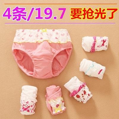 女童内裤宝宝女1-3岁纯棉中大童儿童短裤三角小女孩内裤100%全棉