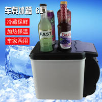 7.5L car refrigerator mini refrigerator 6L car heating and cooling box electronic refrigerator car refrigerator insulation