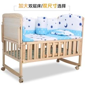 婴儿床实木可拼接大床实木宝宝床无漆多功能加大新生儿摇篮床bb床