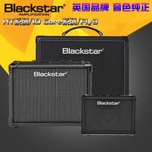 BlackStar黑星FLY3电吉他ID Core10 20 40音箱HT-1R电子管 HT-5R