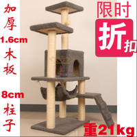 Same day delivery nationwide province 妃 妃 妃 猫 猫 猫 cat scratching cat tree cat toy cat litter pet supplies