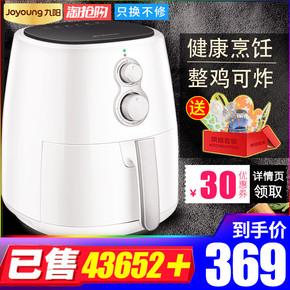 九阳j63a空气电炸锅新一代大容量无油烟全自动多功能家用智能烤鱼