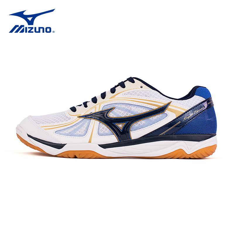 Mizuno/美津浓清仓减震排球鞋ROYAL PHOENIX2男女款室内运动鞋