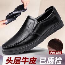 保暖加绒男鞋48加大码休闲鞋男47特大码运动鞋男46冬季大码棉鞋男