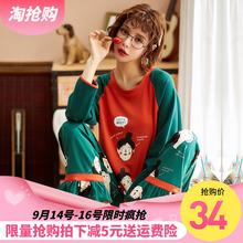 春秋季韩版 可爱女学生可外穿家居服套装 纯棉长袖 睡衣女秋冬款 薄款图片