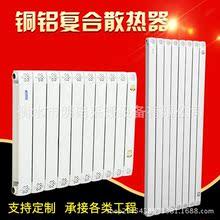 耐腐蚀暖气片 家用集中供暖壁挂散热器 铜铝复合暖气片 暖气片