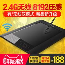 690手绘画电子手写设计Intuos中号数位板6100CTL新一代影拓Wacom