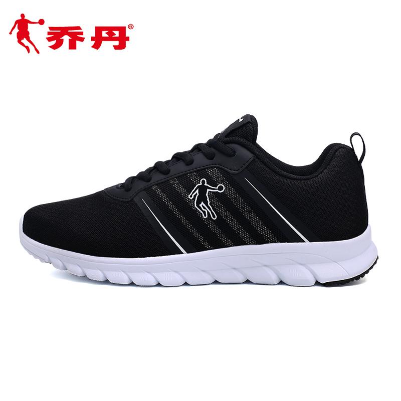 乔丹男鞋透气跑鞋断码运动鞋男单面旅游跑步鞋