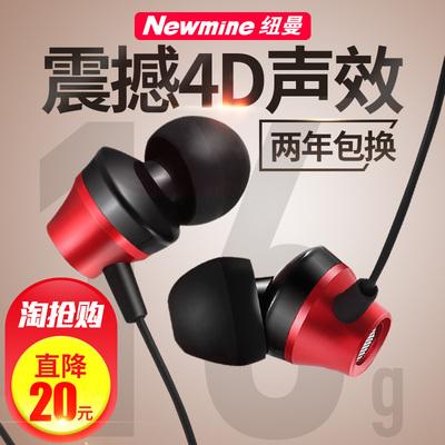 ✅纽曼 N2入耳式耳机重低音炮K歌台式电脑笔记本手机线控带麦金属监听挂耳式耳塞式安卓苹果通用女生有线耳麦