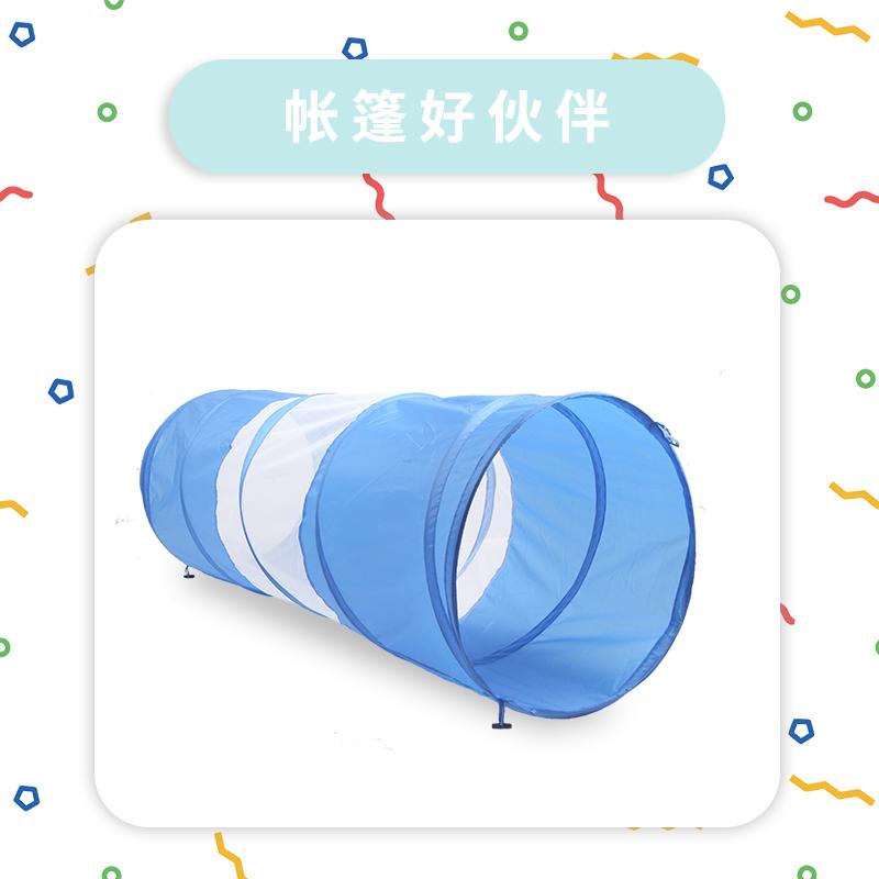 宝宝玩具隧道爬桶儿童帐篷海洋球隧道室内儿童爬行通道钻筒洞玩具