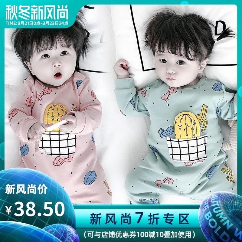 Одежда для младенцев Артикул 600203079582
