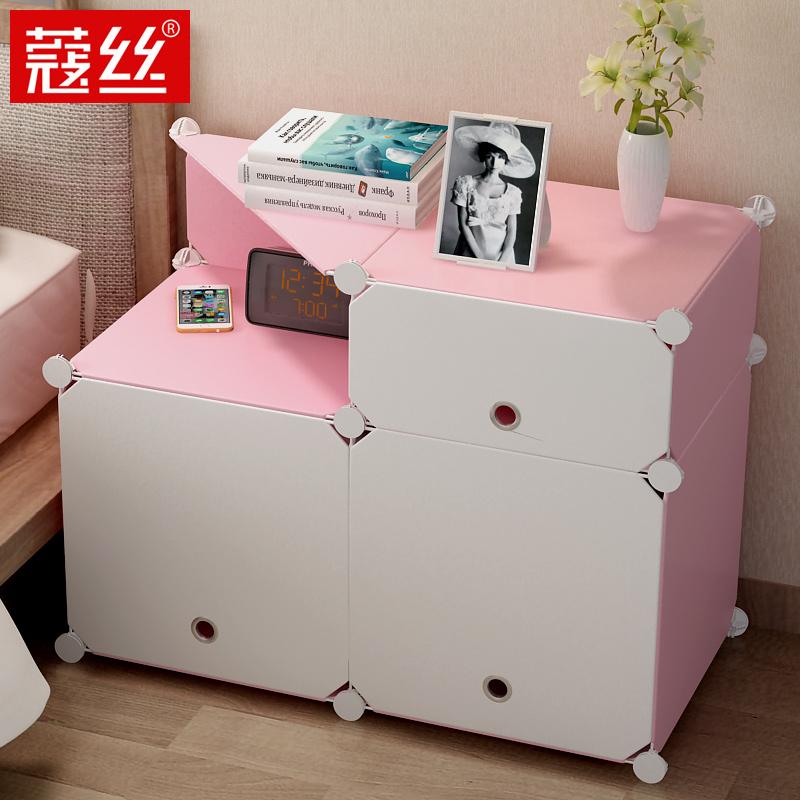 床头柜简约现代储物柜欧式