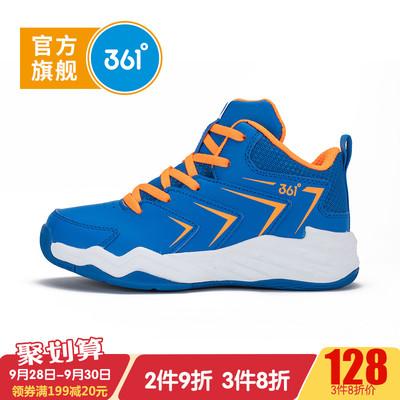 361童装童鞋