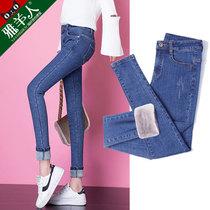 牛仔裤女裤秋冬季2018新款薄绒外穿弹力黑色紧身小脚高腰加厚加绒