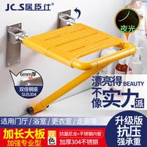 马桶助力扶手架老人残疾人厕所扶手免安装卫生间扶手