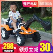 遥控挖掘机可坐骑超大男孩玩具挖土电动儿童充电勾机工程车3-6岁