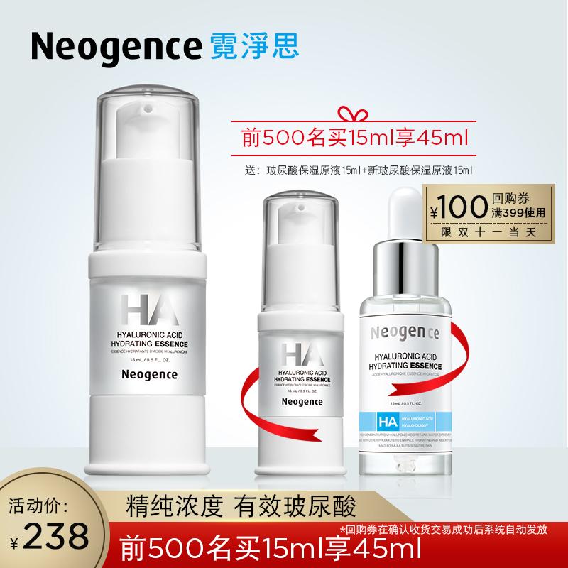 台湾玻尿酸