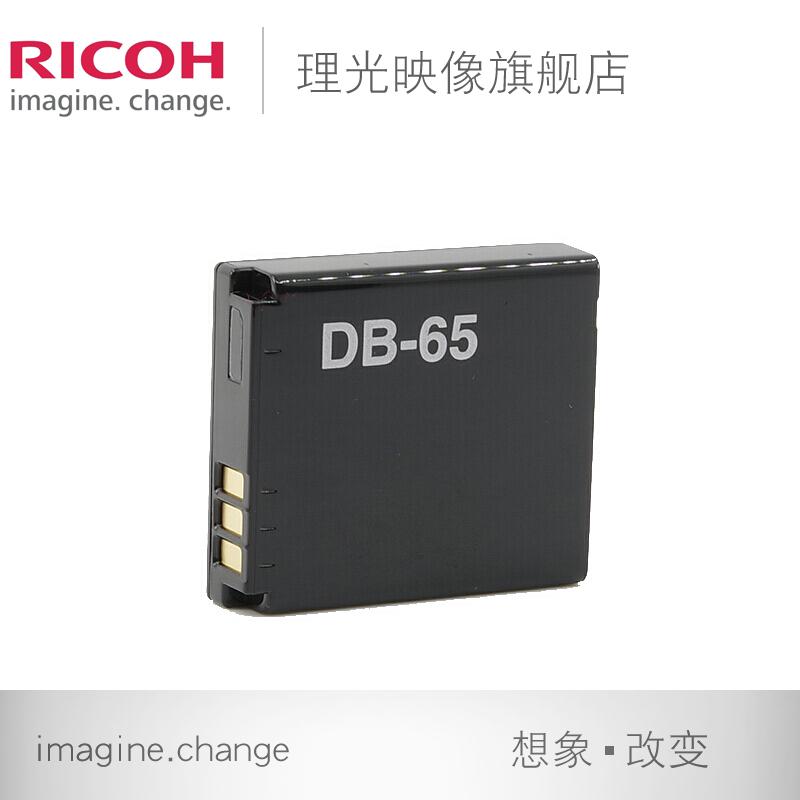 官方旗舰店GRD数码相机系列充电电池