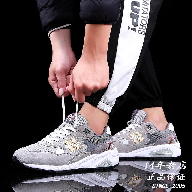 新百倫男鞋2019新款春季580跑步鞋正品夏季休閑運動鞋男鞋女鞋子