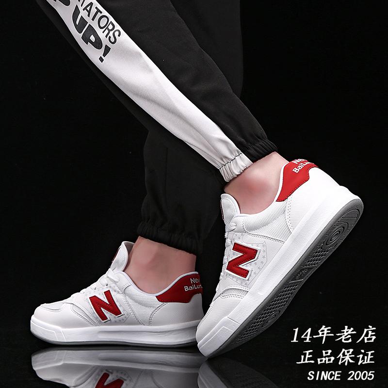 新百伦官方正品新款300低帮板鞋男鞋女鞋开口笑透气休闲鞋
