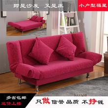沙发小户型出租房沙发床两用多功能懒人客厅折叠现代简易布艺沙发