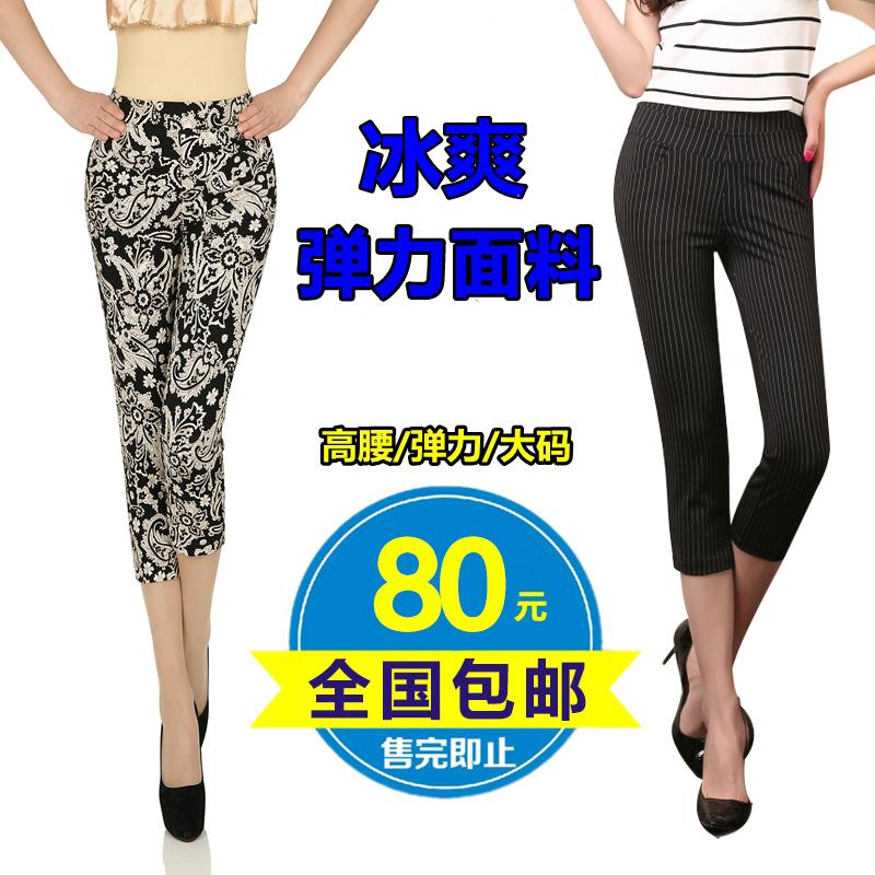 高档弹力女裤