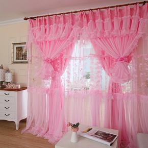 高档韩式成品蕾丝窗帘田园粉色紫色清新公主婚房喜庆卧室客厅女孩
