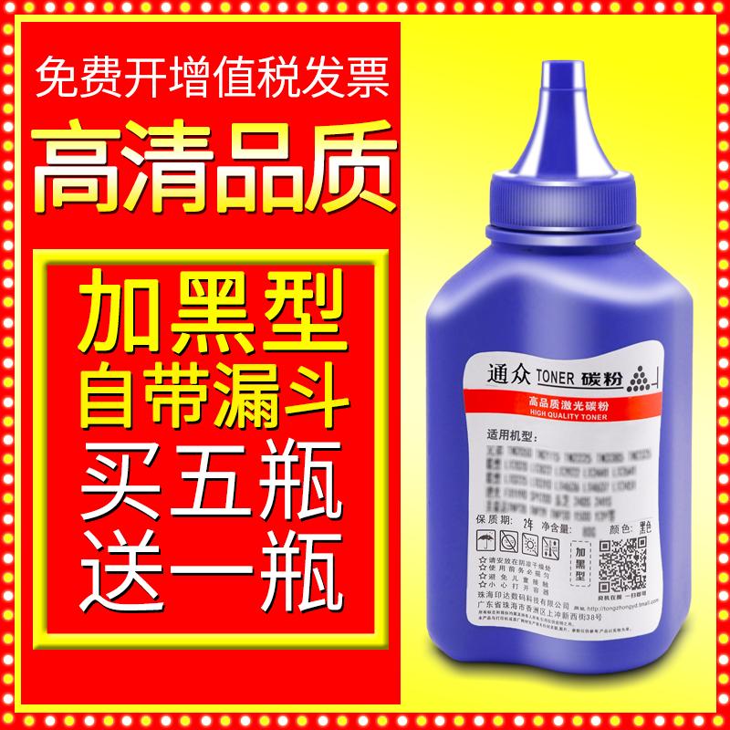 适用 兄弟TN1035碳粉 兄弟DCP1608 DCP1519 DCP1518 DCP1619 DCP1618W 打印复印多功能一体机硒鼓粉盒碳墨粉