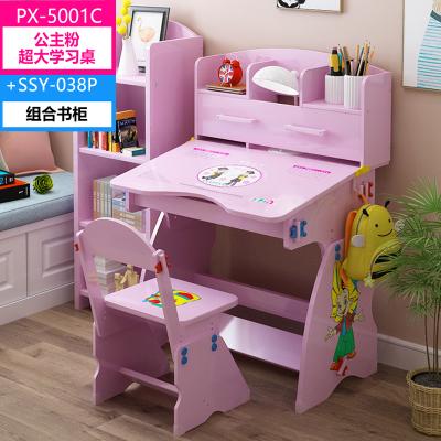 儿童书桌学习桌小学生简约家用课桌写字桌椅套装书柜组合男孩女孩