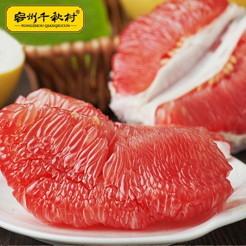 2018容县新鲜蜜柚红肉红心蜜柚孕妇水果12斤包邮非白肉蜜柚沙田柚