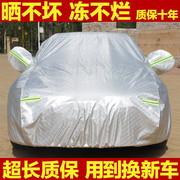 大众POLO车衣车罩新款波罗两厢专用防晒防雨防雪盖车布加厚汽车套