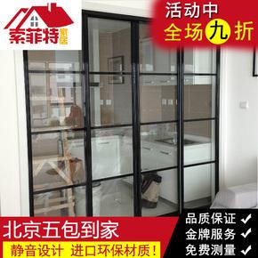 北京钢化玻璃移门定做厨房卧室卫生间客厅隔断推拉门铝合金折叠门