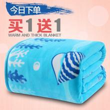 云貂绒毛毯单人加厚珊瑚绒毯子双人毛巾被夏季法兰绒毯毛绒床单