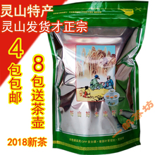 Acacia Tengcha Acacia Tea Health Care Guangxi Lingshan specialty green tea packages 2 to 4 packages by mail to buy 8 to send 1