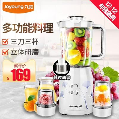 九阳自动料理机