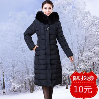 冬装中老年棉袄女加长款羽绒棉服加厚过膝加肥大中年妈妈大衣外套