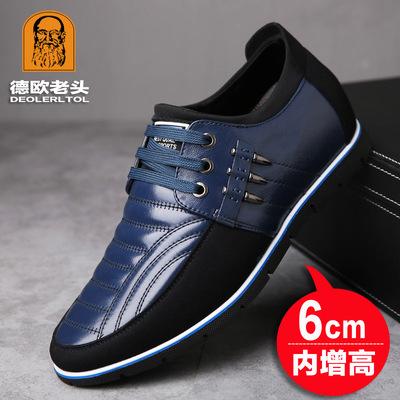 青年男士隐形内增高鞋子 土6cm四季款内曾高韩版休闲高跟皮鞋透气