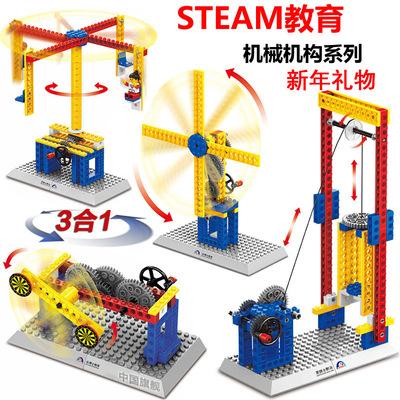 乐高积木 机器人机械