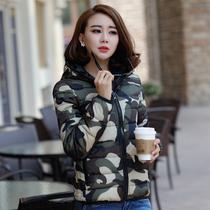 天天特价反季冬装迷彩棉衣女装短款外套冬季加厚棉袄宽松大码棉服