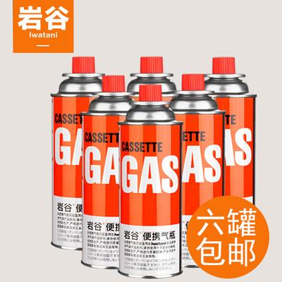 岩谷户外便携卡式炉气罐卡式气液化瓦斯罐气体燃气罐气瓶丁烷气25
