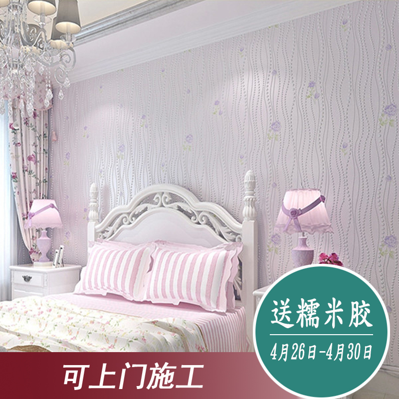 墙纸 紫色 浪漫紫
