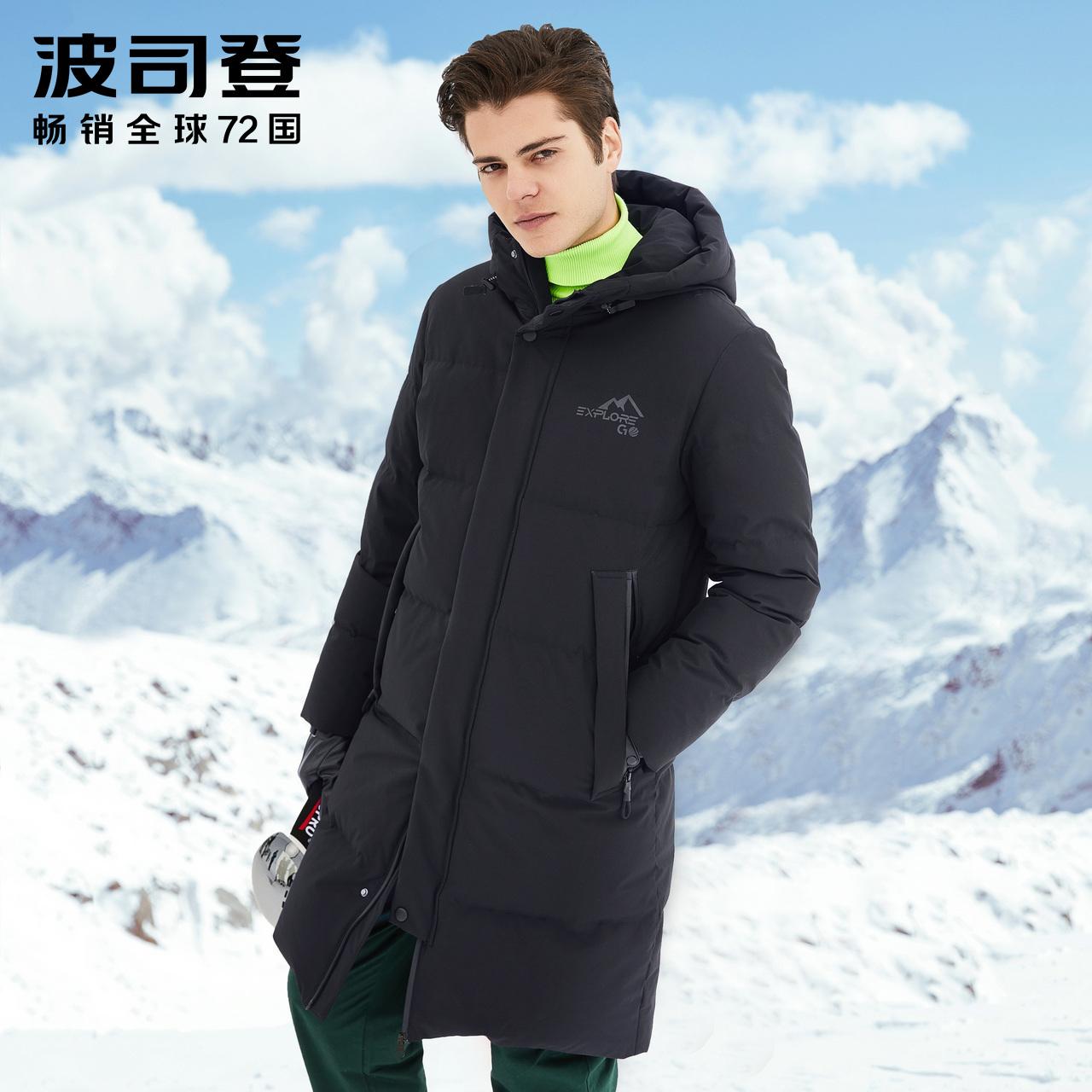 波司登中长款羽绒服男防寒服连帽保暖时尚潮外套冬季B80142537DS